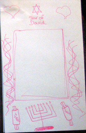 Nina's hand-drawn Bat Mitzvah invite sketch.