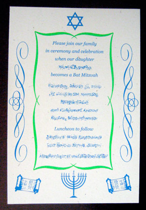The whole screen printed invitation.
