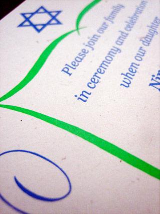 screen printed invitations to nina's bat mitzvah