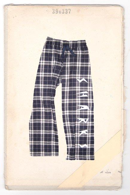 safe haven school screen printed pajama pants